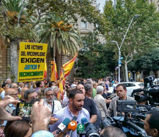 VOX se querella contra la mesa del Parlamento de Cataluña y contra el Gobierno de la Generalidad