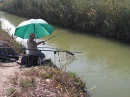 Carp R Us Fishing Club