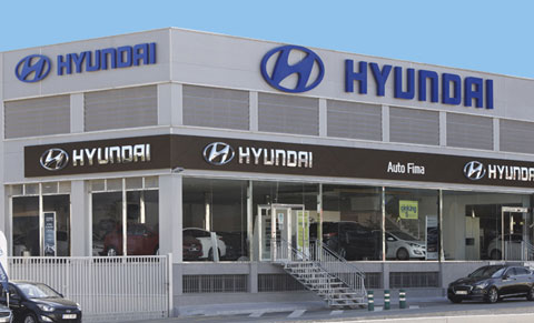Autofima Elche: One of four Hyundai dealerships located in Elche, Torrevieja, Redovan, and Petrer.