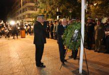 Torrevieja Police Celebrates 185th Anniversary