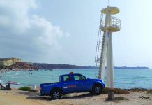 The tower at La Glea beach lies empty