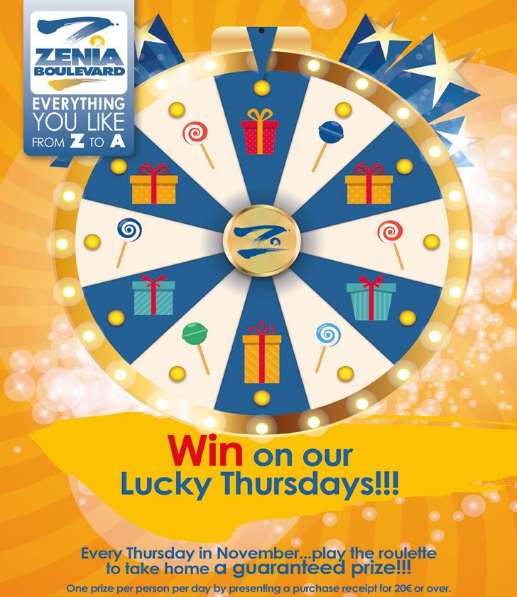 Win on our Lucky Thursdays at La Zenia Boulevard!