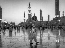 Travelport reveals global trends in flight bookings ahead of Hajj 2019