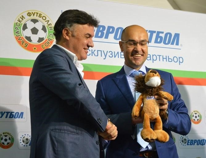 Boyan Naydenov with the ex-president of the Bulgarian Football Union Borislav Mihailov