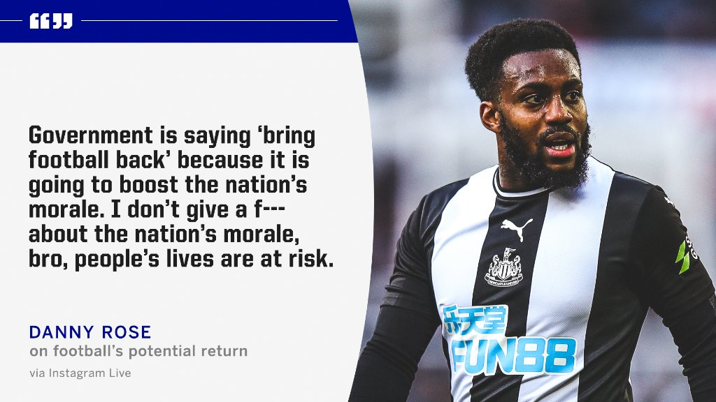 England star Danny Rose: kicked a returned to football into touch.