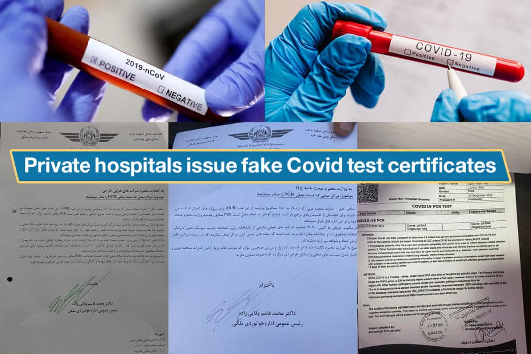 Huge cost of COVID-19 PCR leads to fake documentation